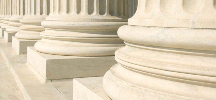 us supreme courthouse steps